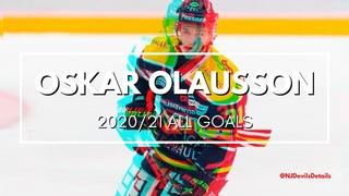 2021 NHL Draft | Oskar Olausson All 2020/21 Goals