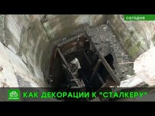 Ленобласть попросит правительство законсервировать заброшенные шахты в Сланцах
