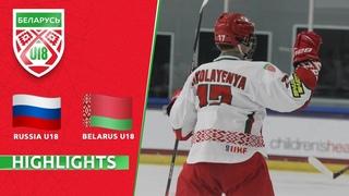 Russia U18 – Belarus U18 – 5:2  