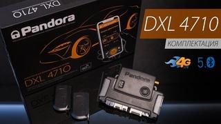 Первая 4G(LTE)/Bluetooth 5.0 телеметрическая сигнализация на российском рынке - Pandora DXL 4710