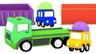 4 машинки и грузовик | Мультфильм 4 машинки | Мультики про машинки для малышей
