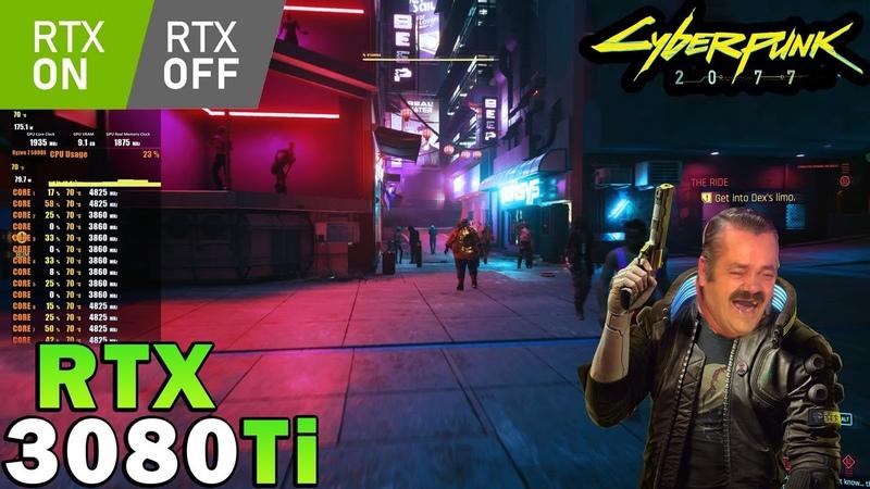 Cyberpunk 2077 RTX 3080 Ti i9 10900K RTX ON OFF DLSS 4K 1440p 1080p Ultra Settings