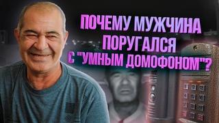 Помните мужчину из Октябрьского, который поругался...