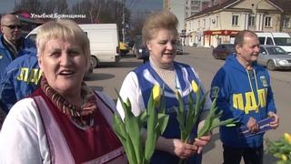 Цветы от ЛДПР для женщин Брянска
