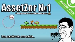Геймпад как у Flatingo?! | AssetZor №1 | Joystick Pack | Unity3D | Dev Hub indie gamedev 🎮