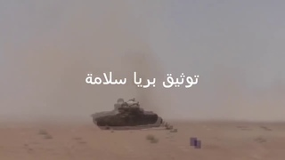 Syria Russian soldier vs ISIS car bomb Everybody run away but russian soldier stayed to th