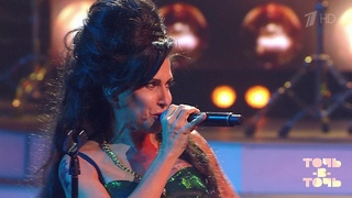 """Алена Свиридова. Amy Winehouse - """"You Know I'm No Good"""". Точь-в-точь. Пятый сезон."""