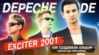 Depeche Mode Exciter 2001 как создавался альбом, русский перевод