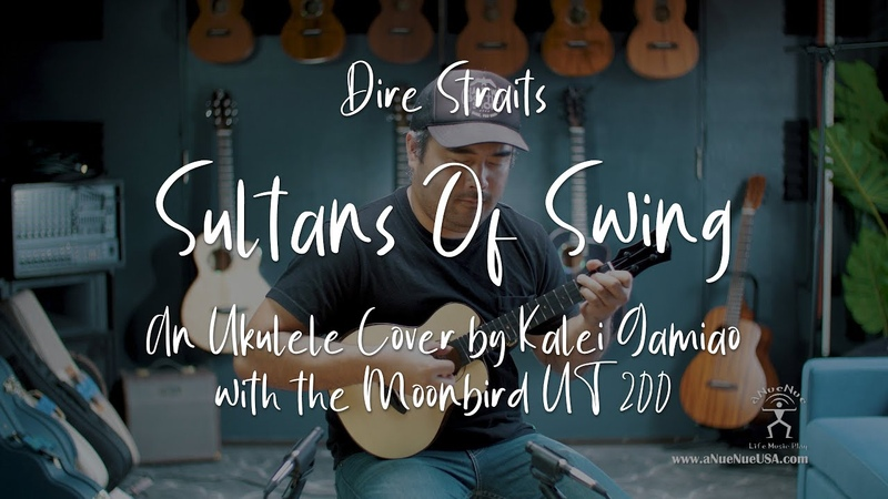 4K Sultans Of Swing Dire Straits Ukulele Cover by Kalei Gamiao with the aNueNue Moonbird UT200