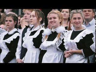Фогель - Выпускной (Ялгинская школа 2020)