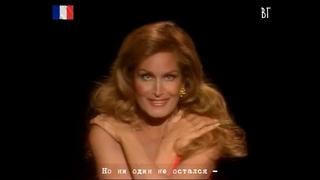 Далида - Браво (Dalida - Bravo) русские субтитры