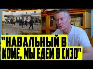 ЭКСТРЕННО! Навальный в КОМЕ! Ройзман РАЗНЕС Путина! ФБК едет в СИЗО к НАВАЛЬНОМУ! Новые ПРОТЕСТЫ!