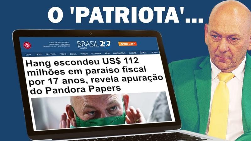 SURPRESA ZERO BRASILEIROS COM OFFSHORES NO PANDORA PAPERS DEVEM R$ 16 BI À UNIÃO Cortes 247