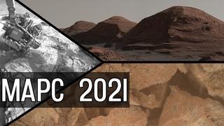 Панорамы Марса. Исследование геологии Марса роверами NASA. Поиск следов жизни в кратере Гейл. 2021