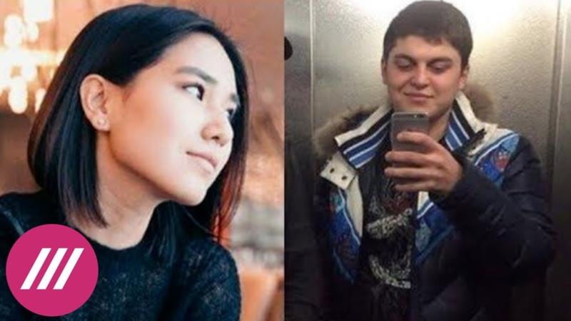 Мать погибшей студентки МГИМО о том как суд оправдал сына экс премьера Дагестана