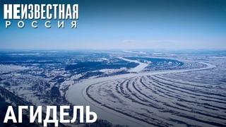 Атомная Агидель | НЕИЗВЕСТНАЯ РОССИЯ