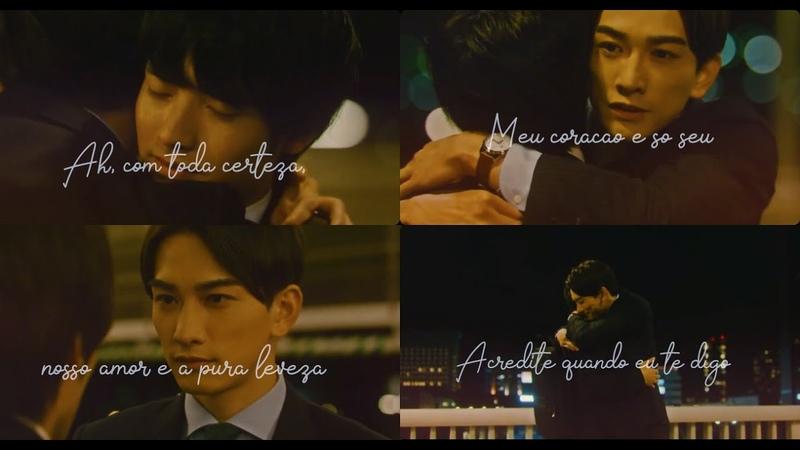 BL Kurosawa Adachi Te Quiero Mas fmv