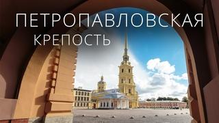 Петропавловская крепость: в самое сердце Петербурга