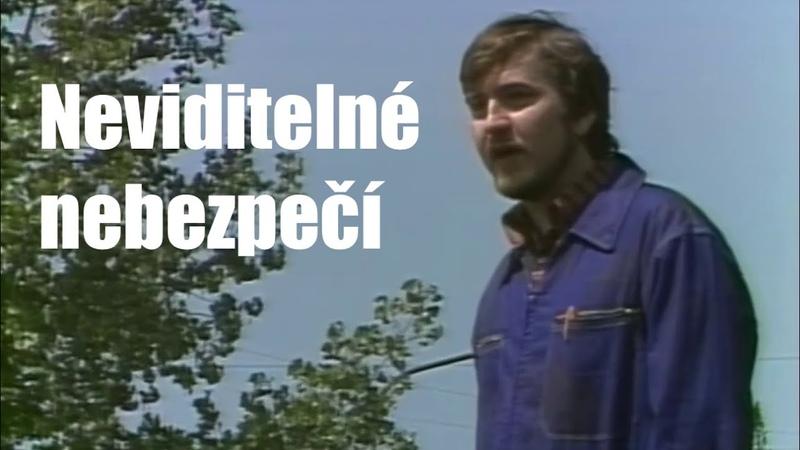 Neviditelné nebezpečí TV film ● Drama Československo 1982