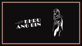 Khruangbin - Pelota (Cut a Rug Mix) - Quantic Remix