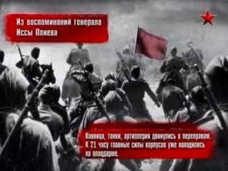 21. Освобождение - Братиславско-Брновская наступательная операция