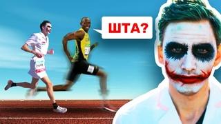 Джокер из России шокировал на соревнованиях по бегу