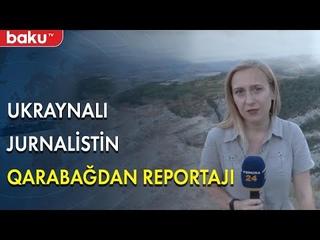 """Ukraynalı jurnalistin Qarabağdan """"Evə qayıdış"""" adlı reportajı - Baku TV"""