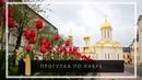 Виртуальная прогулка по Троице-Сергиевой Лавре