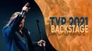 Олег Винник – Тур 2021 Ч. I Backstage