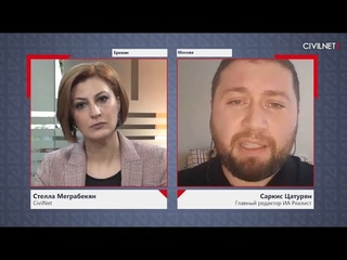 Россия с двух рук правит Арменией, контролируя Пашиняна и армянскую оппозицию / Цатурян