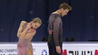 Виктория Синицина - Никита Кацалапов. Произвольный танец. Танцы на льду. Чемпионат мира по фигурному
