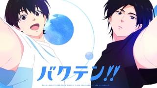 Backflip!! - Opening   Seishun no Enbu