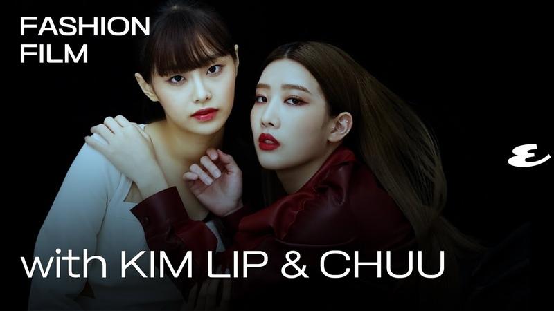 151021 Kim Lip Chuu Fashion Film @ Esquire Korea