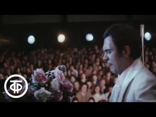 """Муслим Магомаев """"Белла чао"""" (Bella Ciao) Песня итальянских партизан (1971)"""