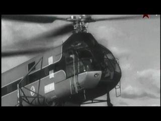ВВС 100 лет и один день Фильм 4 Рассекая винтами небо Атакуют вертолётчики