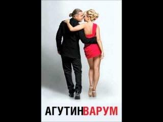 Anjelika Varum & Leonid Agutin - Proshay