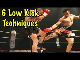 6 Muay Thai Low Kick Setup Techniques