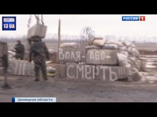 Донецк Обстрелы Силовиков заставляют покидать жителей город Новости Украины Сегодня АТО