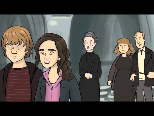Как Следовало Закончить Фильмы о Гарри Поттере
