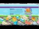 Браузерная игра Megagorod - отзывы и обзор