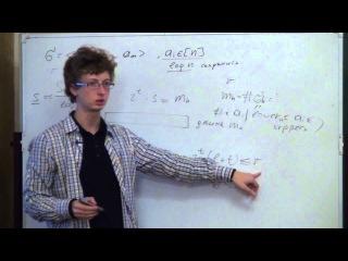 Лекция 2   Алгоритмы обработки потоковых данных   Всеволод Опарин   Лекториум