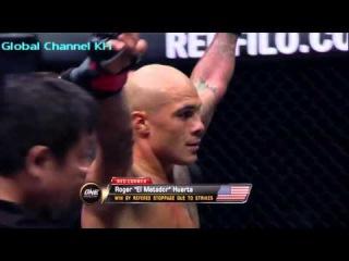 Roger Huerta vs Christian Holley, One Championship Warrior fight, World super boxing
