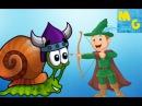 Улитка Боб и Робин Гуд 2серия мультик игра