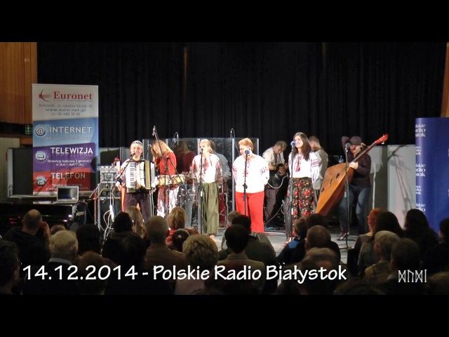 Czeremszyna Koncert w Radio Białystok cz 1 skrót