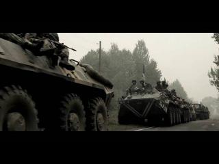 (Рейд Сила Нескорених) Enej feat Тарас Чубай - Біля Тополі