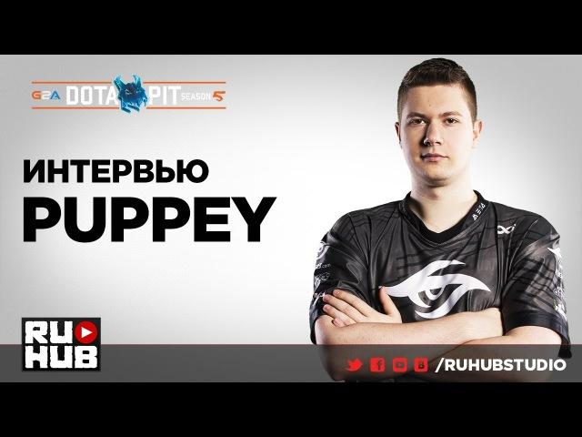 Интервью с игроком Team Secret Clement Puppey Ivanov @DotaPit S5