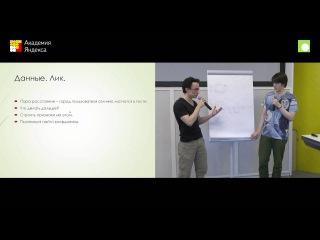 Дмитрий Алтухов, Станислав Семёнов – Expedia Hotel Recommendation