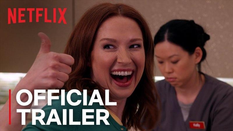 Unbreakable Kimmy Schmidt Season 4 Official Trailer HD Netflix Трейлер четвёртого сезона сериала Несгибаемая Кимми Шмидт