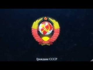 Телемост-Пермская область-Новосибирск-Собрание граждан СССР !