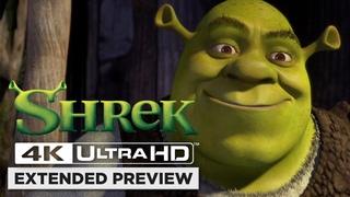 Shrek (20th Anniversary Edition)   Opening Scene in 4K Ultra HD